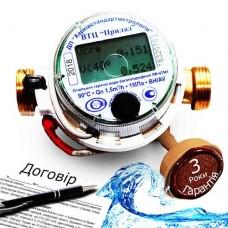Счетчик горячей воды многотарифный - ЛВ-4ТМ1