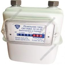 Счетчик газа мембранный ОКТАВА
