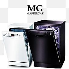 Установка Посудомоечных Машин Под Ключ