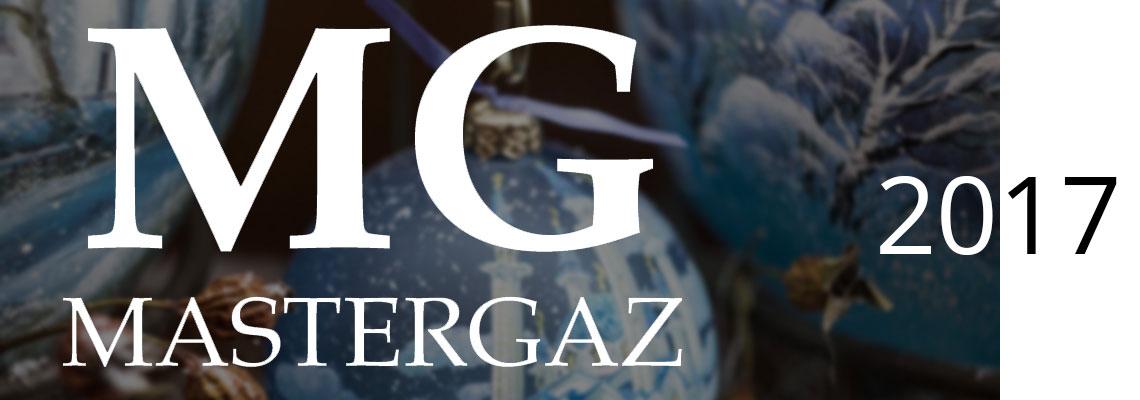Мастергаз поздравляет всех с наступившим Новым 2017-м годом!