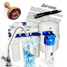 Установка / замена фильтров воды под ключ
